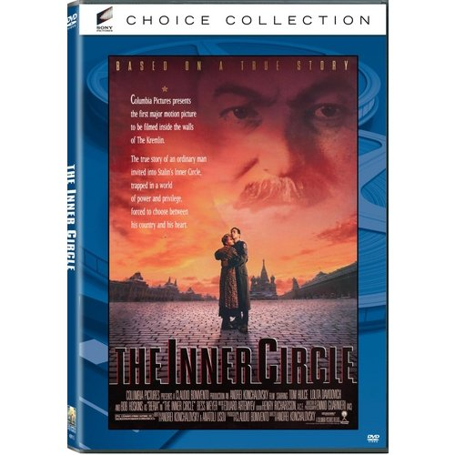 The Inner Circle (1991) (Widescreen)