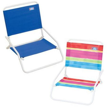 SC580-TS 1 Position Steel Beach & Sand Chair](Custom Beach Chairs)