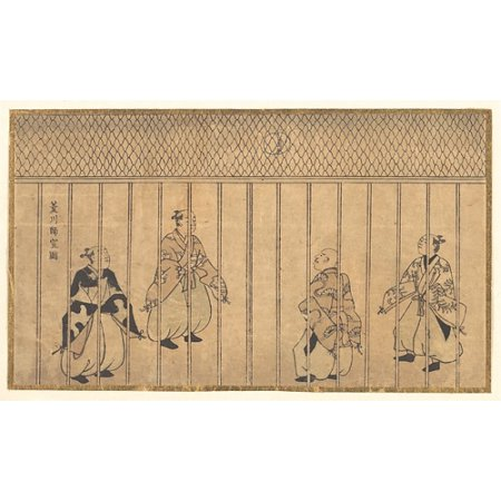 Games Of Football Being Played By Nobles Poster Print By Hishikawa Moronobu  Japanese Died 1694   18 X 24