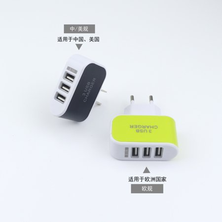 USB Wall 3 Port Fast Charger Power Adapter AC EU Plug Home Travel Phone Charger Indicating Function