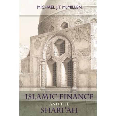 Islamic Finance And The Shariah  The Dow Jones Fatwa And Permissible Variance As Studies In Letheanism And Legal Change
