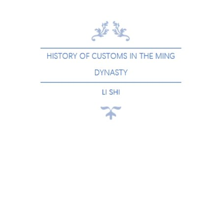 History of Customs in the Ming Dynasty - eBook Ming Dynasty Jade