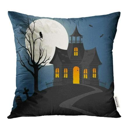 Sky Sports News Halloween (USART Haunted of Spooky House on Dark Hill Against Nighttime Sky Cartoon Halloween Pillow Case Pillow Cover 20x20 inch Throw Pillow)
