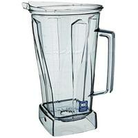 vitamix 758 jar only for 64 oz # bar boss, blending station, vita prep 69852