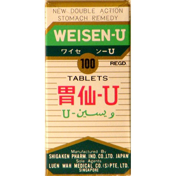 Weisen-U Stomach Remedy Tablets from Solstice Medicine Company - 100 Tablet Bottle