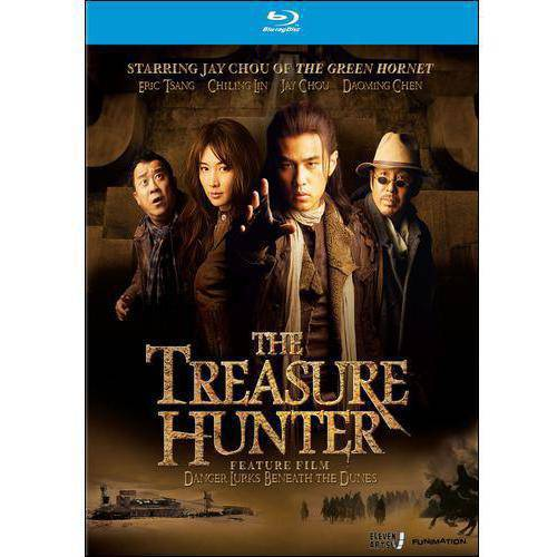 The Treasure Hunter: Danger Lurks Beneath The Dunes (Live Action) (Blu-ray)