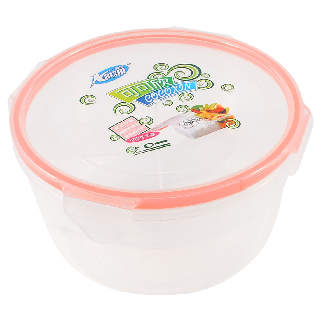 Unique Bargains Microwave Oven 2-layer Round Shape Food Holder Lunch Box Orange Clear w Spoon