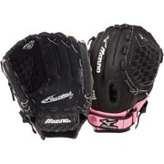 Mizuno MMX1105 Girls Fastpitch Youth Softball Glove by Mizuno