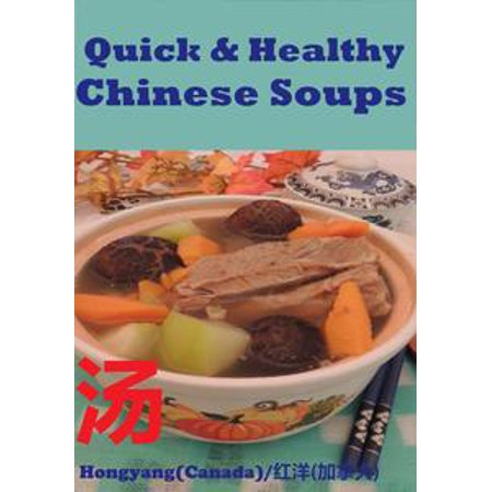 Quick and Healthy Chinese Soups: Photo Cookbook - eBook
