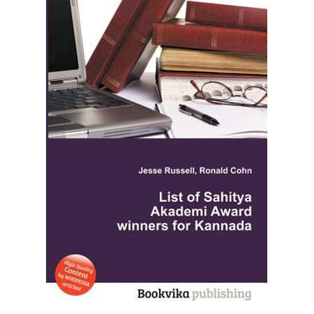 List of Sahitya Akademi Award Winners for Kannada (List Of Kannada News Papers In Karnataka)