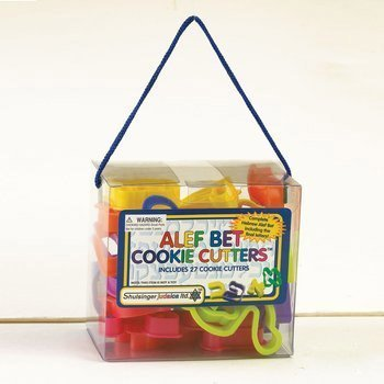 Alef Bet Plastic Cookie Cutters, Includes All 27 Letters ()