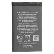 Replacement Battery for Nokia BL-4CT (Single Pack)