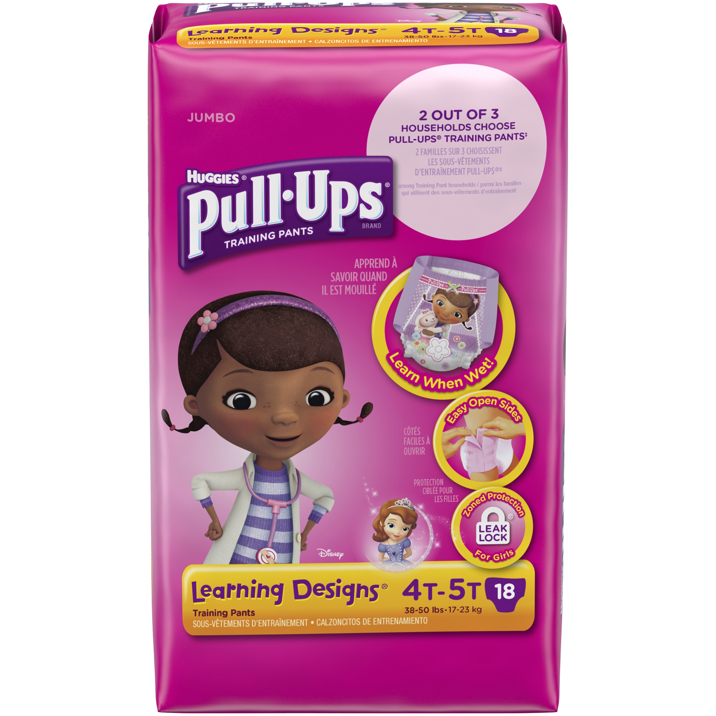 Pull-Ups? Training Pants with Learning Designs? for Girls 4T-5T