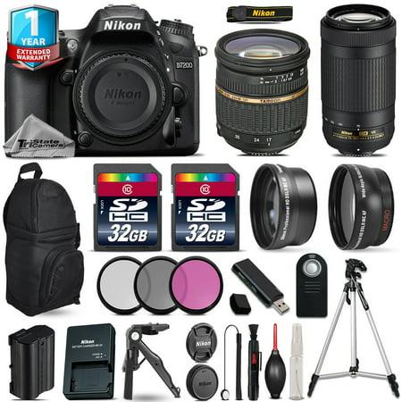 Nikon D7200 Camera   17 50Mm F 2 8   70 300Mm Vr   Filter   1Yr Warranty  64Gb