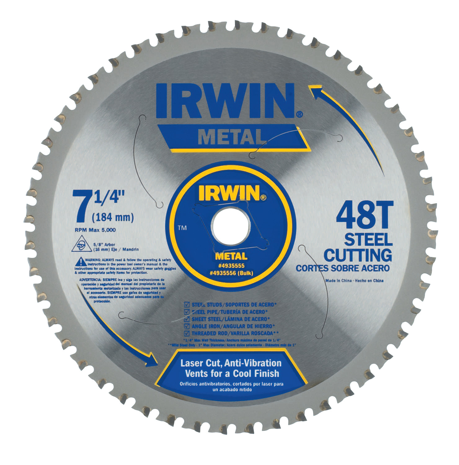 Irwin Metal Cutting Blades, 7 1/4 in, 48 Teeth, 5/PK