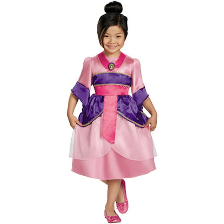 Girls' Mulan Sparkle Classic Costume (Girls Racoon Costume)