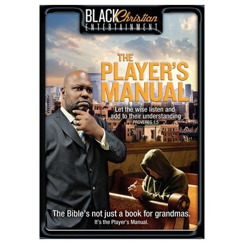 The Player's Manual (2012)
