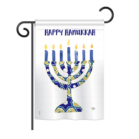 Breeze Decor - Hanukkah Menorah Winter - Seasonal Hanukkah Impressions Decorative Vertical Garden Flag 13