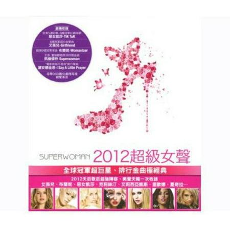 Superwoman / Various - Superwoman Cape