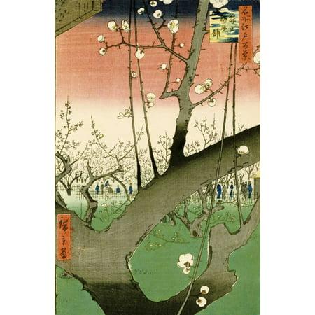 Plum Garden Kameido Stretched Canvas - Hiroshige (12 x - Hiroshige Plum Garden