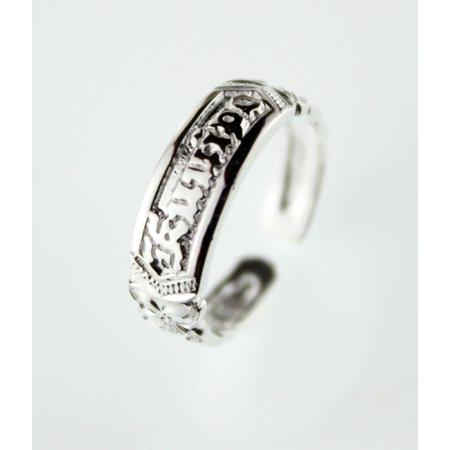Hawaiian Jewelry - R.H. Jewelry Hawaii Silver Toe Ring - Hawaiian Kuuipo Toering