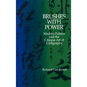 Brushes with Power : Modern Politics and the Chinese Art of Calligraphy