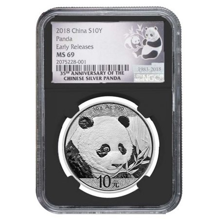 Chinese Silver Coin (2018 Chinese Silver Panda NGC MS-69 Early Releases Black Core 30 gram Coin)