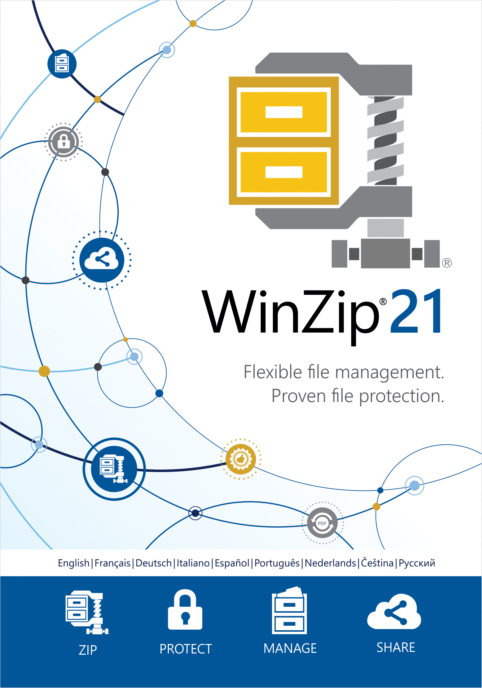 Winzip 16 has a new version: download a free trial now.