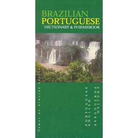 Brazilian Portuguese-English/English-Brazilian Portuguese Dictionary & (Have A Good Day In Brazilian Portuguese)