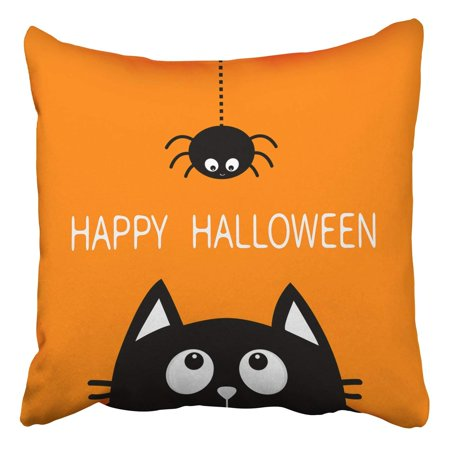 ARTJIA Happy Halloween Black Cat Face Head Silhouette Cute Cartoon Baby Pet Animal Pillowcase Cover Cushion 20x20 inch](Happy Halloween Cute Pets)