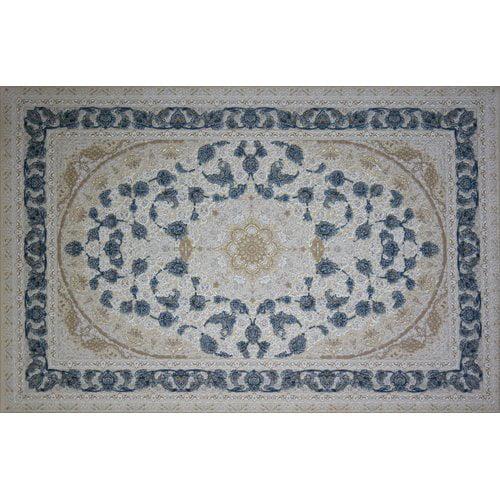 Astoria Grand Mejias Hand Look Persian Wool Blue/Brown/Beige Area Rug