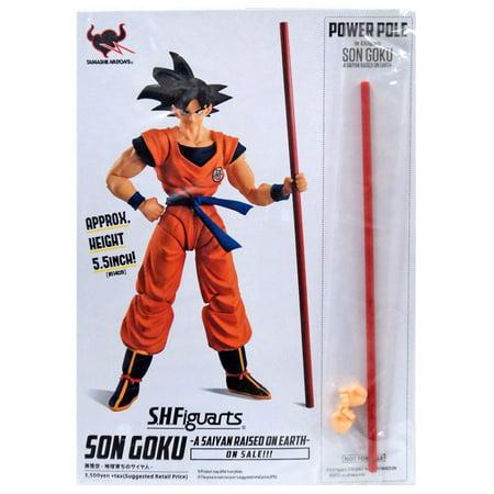 Dragon Ball S.H. Figuarts Power Pole [Son Goku A Saiyan Raised On Earth] ()