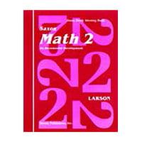 Saxon Math 2 Homeschool: Saxon Math 2 Homeschool: Complete Kit 1st Edition (Other)