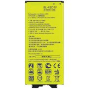 Replacement Battery For LG G5 Mobile Phones - BL-42D1F (2700mAh, 3.85V, Li-Ion)