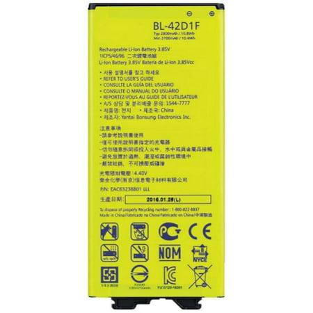 Replacement Battery For LG G5 Mobile Phones - BL-42D1F (2700mAh, 3.85V, - Qualcomm Cellular Battery