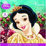 Disney Princess - Al Rescate / To the Rescue: Bilingual Storybook (Paperback)