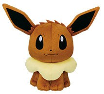 Pokemon Sun & Moon Eevee Plush [Sitting]