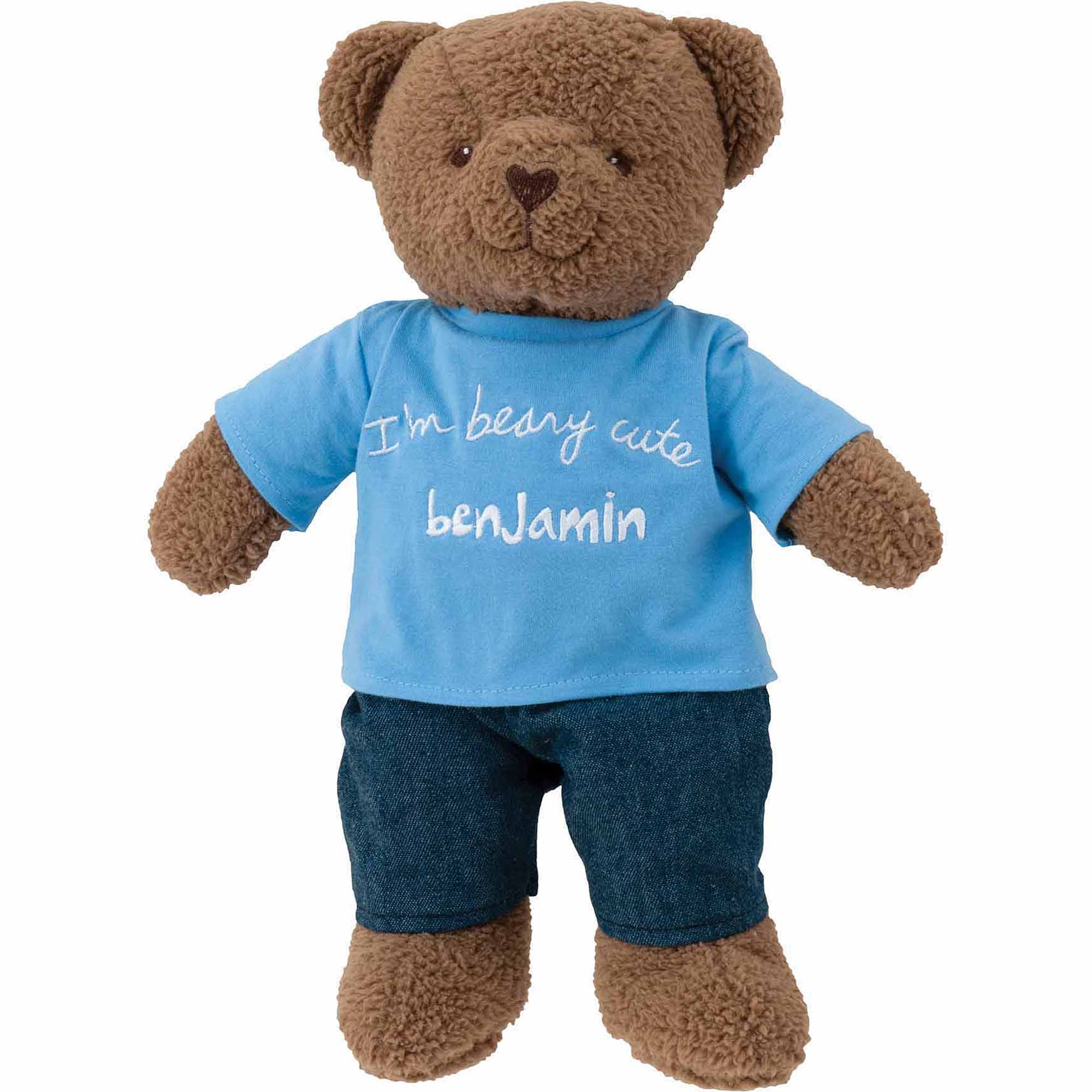 Personalized Sandra Magsamen I'm Beary Cute Teddy Bear