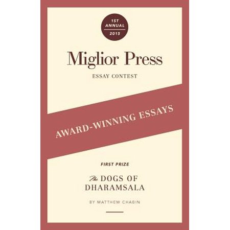 Award winning essays