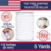 "LaModaHome White 5 Yards 1/4"" Elastic Band Roll Braided Yarn Sewing Crafting DIY Cord, Flat Elastic Rope, Bungee, Heavy Stretch Knit Spool (5 Meter Length - 6 mm Width)"