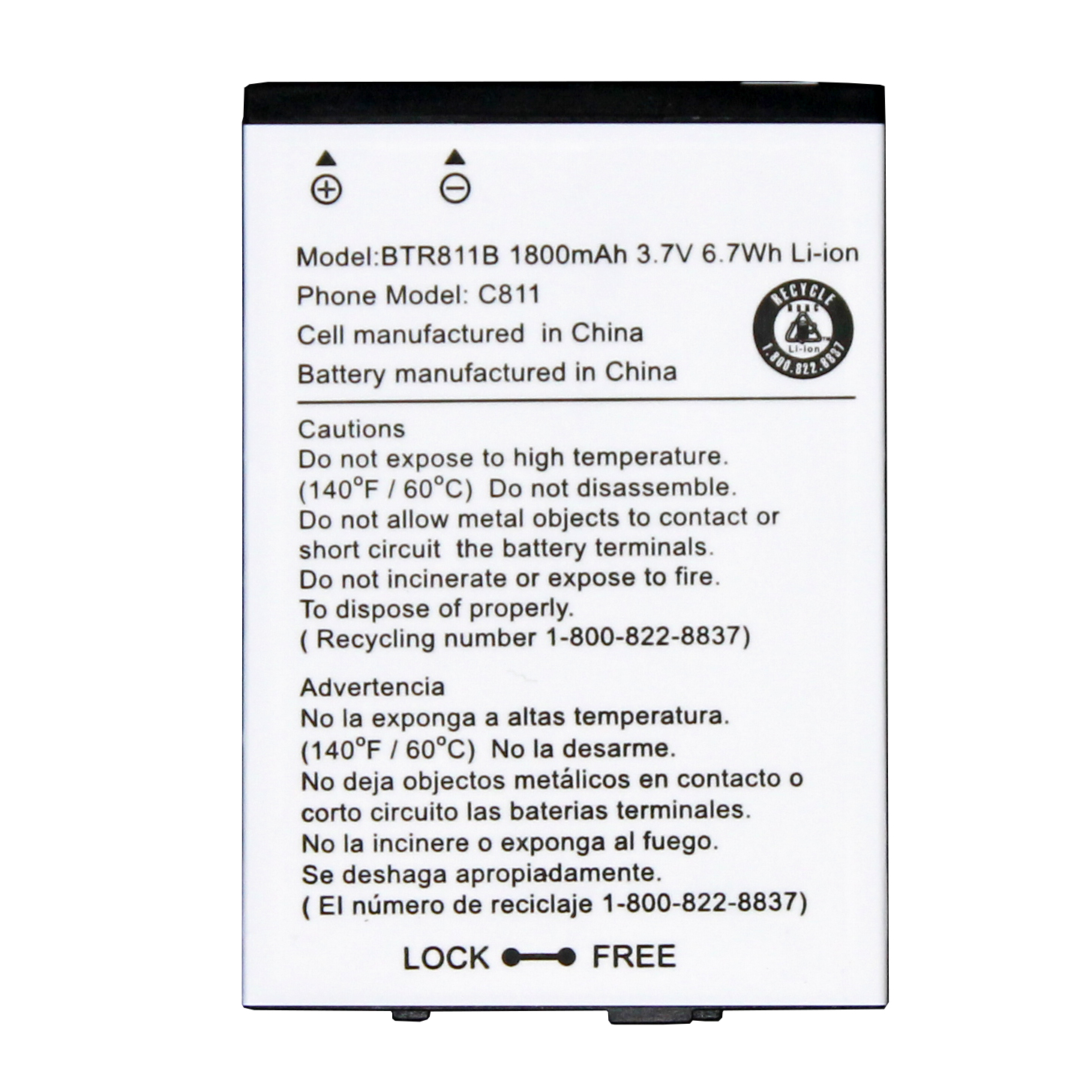 Circuito Not : World star™ standard replacement battery btr811b for casio gzone