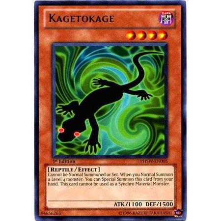(YuGiOh Photon Shockwave Kagetokage PHSW-EN005)