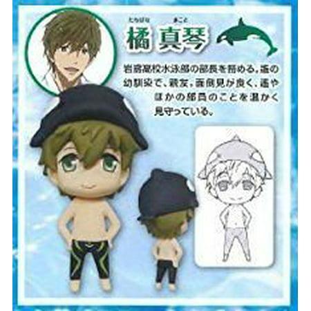 Free! Eternal Summer Kigurumi (Costumed) Mascot Keychain - Makoto Tachibana (Kigurumi Costumes)