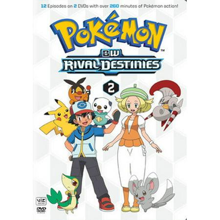 Pokemon Black & White Rival Destinies: Set 2