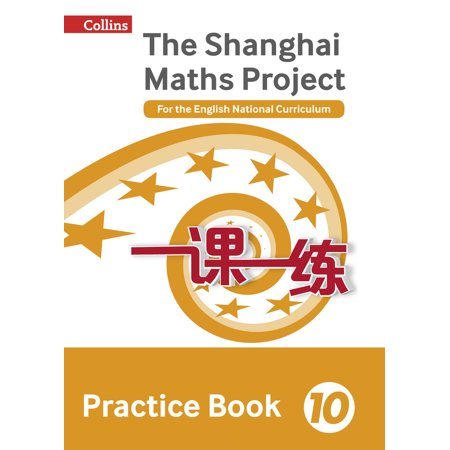 Shanghai Maths – The Shanghai Maths Project Practice Book Year 10 : For the English National