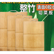 32*22*1.5cm Bamboo Cutting Board Antibacterial Chopping Board Chopping Block