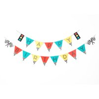 Vintage Race Car, Happy Birthday Banner, 17 Pennants, Paper, 2 Strands