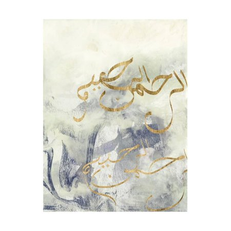 Arabic Encaustic IV Print Wall Art By Jennifer Goldberger ()
