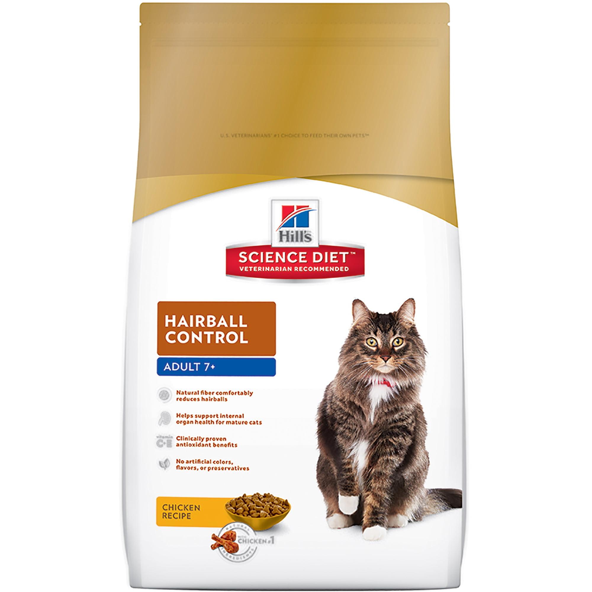 28ee750667 Cat Hairball Control - Walmart.com