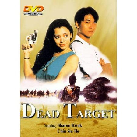 Dead Target Dead Target